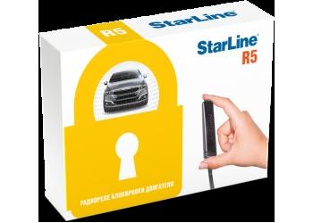 Радиореле блокировки двигателя StarLine R5 (для  А/В/Д/Е *95)
