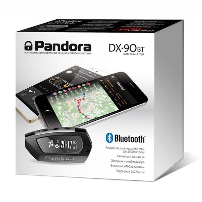 Автосигнализация Pandora DX90BT с бесключевым а/запуском, диалоговый код, функция иммобилайзера