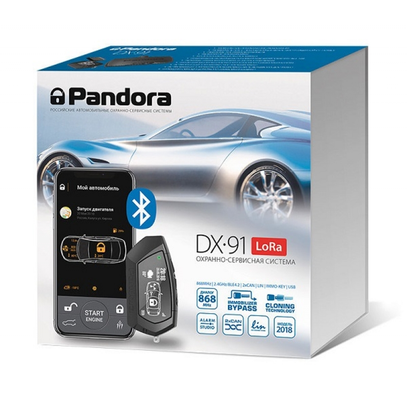 Автосигнализация Pandora DX 91 LoRa- модуляция радиотракта для увеличения дальности, с бесключевым автозапуском, 2хCAN,LIN интерфейсом