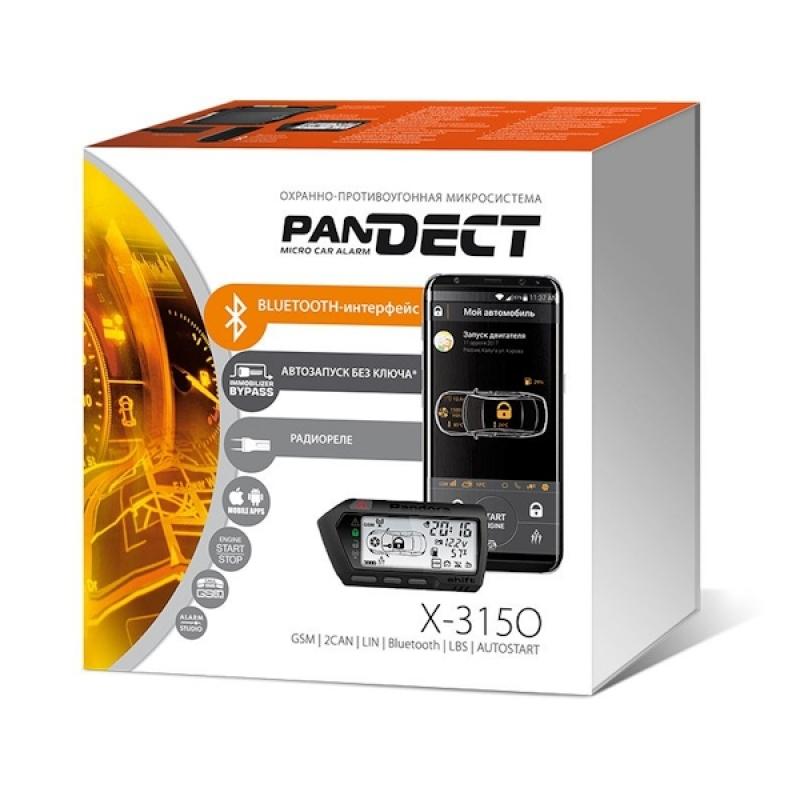 Автосигнализация PANDECT  X - 3150 - Охранно-противоугонная микросистема  с бесключевым автозапуском, CAN-LIN-интерфейсом, GPRS, GSM-модем