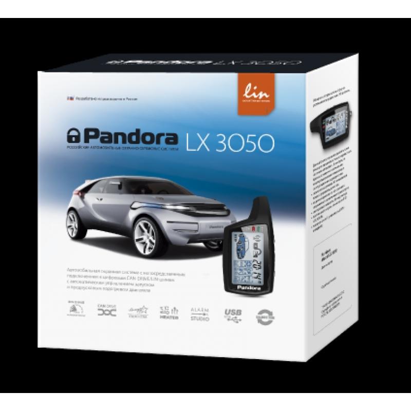 Автосигнализация PANDORA LX 3050 с автозапуском. Диалоговый код. Турботаймер. CAN/LIN-интерфейс.