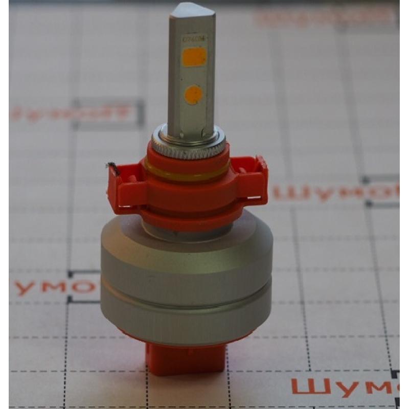 Cветодиодные LED лампы PILOT H16 5000К 5400 lm (2шт.) для ближнего, дальнего или противотуманного света