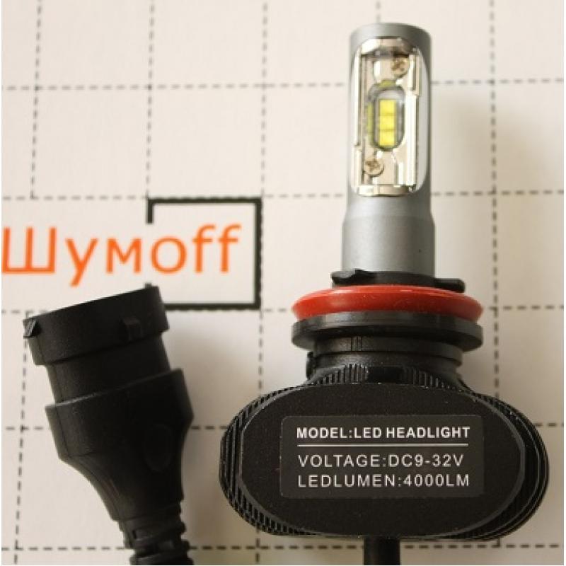 Cветодиодные LED лампы PILOT S1 H11 - мощность 13 Вт, нейтральный белый свет, чип csp Y19, комплект 2 шт.
