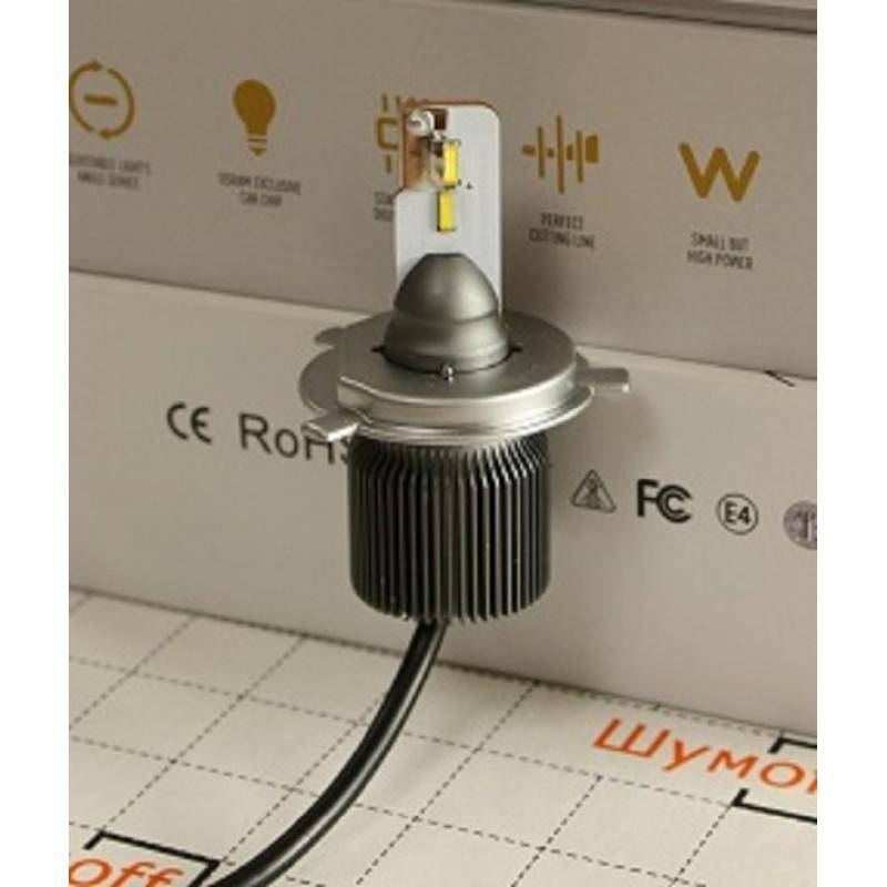 Cветодиодные LED лампы PILOT S5 H1 - мощность 13 Вт, нейтральный белый свет, светоотдача 4000Лм, чип csp Y19, для ближнего и дальнего света, комплект 2 шт.