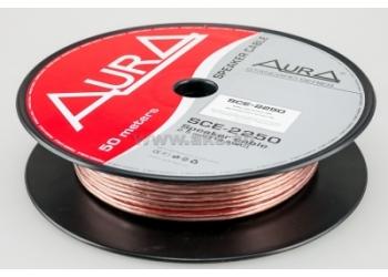 Aura SCE-2250, акустический кабель, 14 AWG ( 2х2,5 мм2) , бухта 50 м.