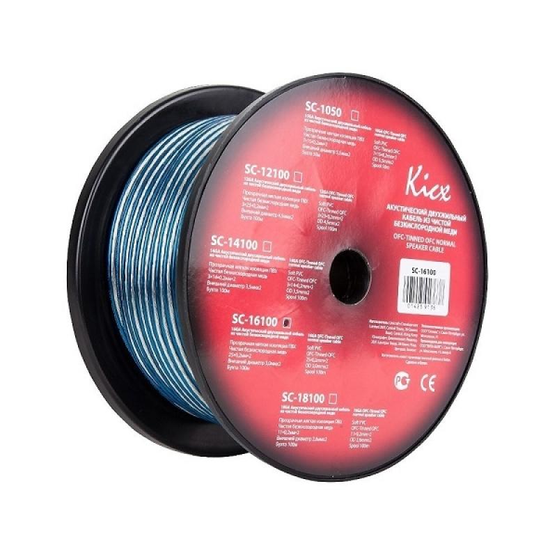 KICX SC-16100 акустический кабель, покрытый оловом, медь 99,9%, 16GA (1,31 кв.мм), бухта 100м.