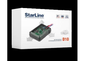 Датчик наклона/перемещения StarLine D10