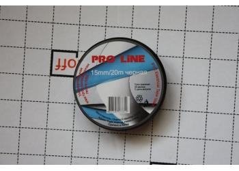 Изолента ПВХ черная PRO LINE (15х20м)
