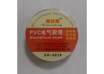 Изолента ПВХ - 16-20 (XH-0818)
