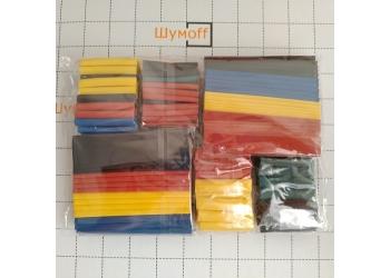 Набор трубок термоусадочных PILOT TCT-S328-40/80, набор 328шт, трубки разноцветные