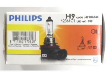 Галогеновая лампа Philips Н9 12V-65W