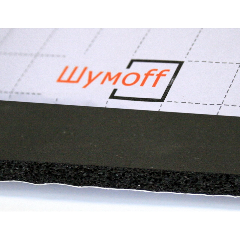 Шумофф Комфорт 10 (0,75м*1,00м*10мм) - звукоизоляция на основе вспененой резины