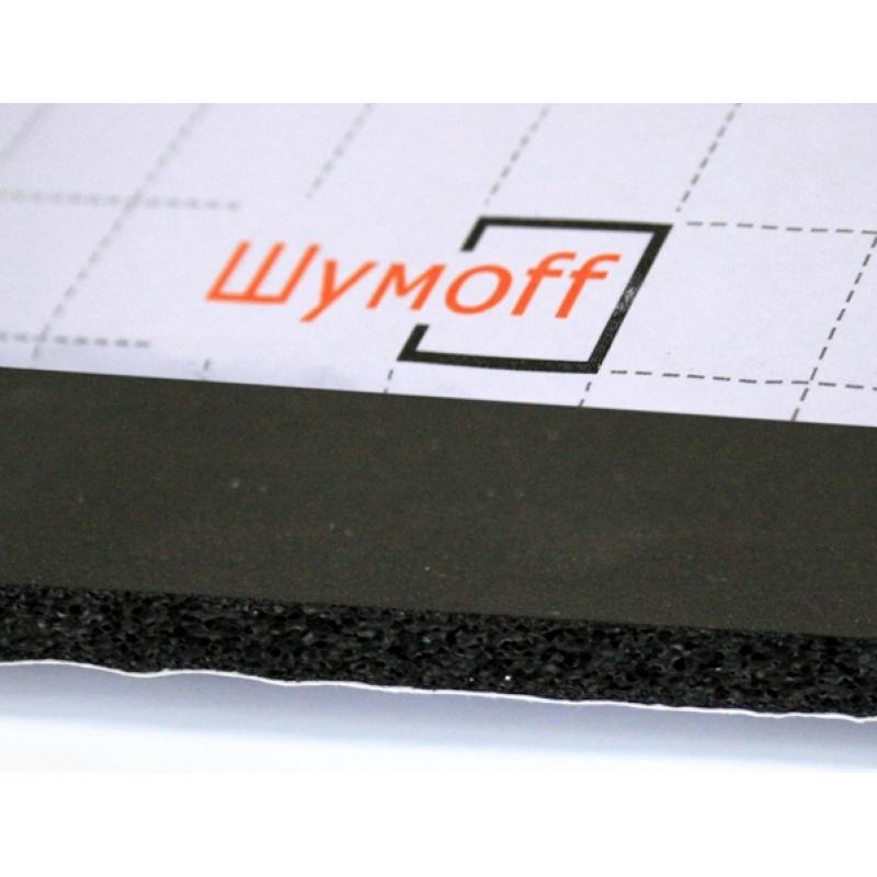 Шумофф Комфорт 3 (0,75м*1,00м*3мм) - звукоизоляция на основе вспененной резины