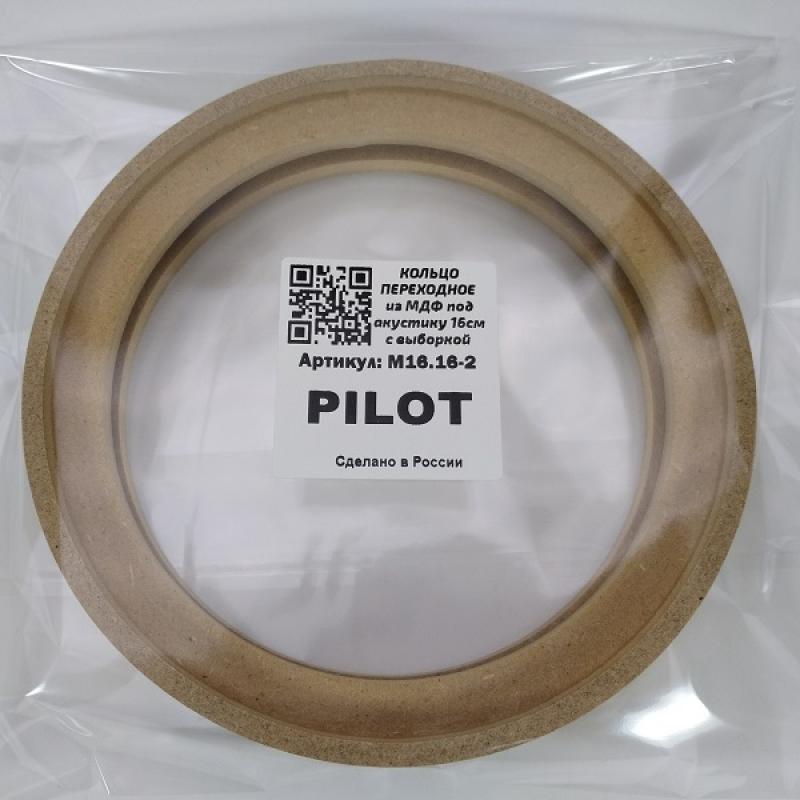 PILOT М16.16-2, кольцо переходное с выборкой 16 см, МДФ 16мм, цена за пару