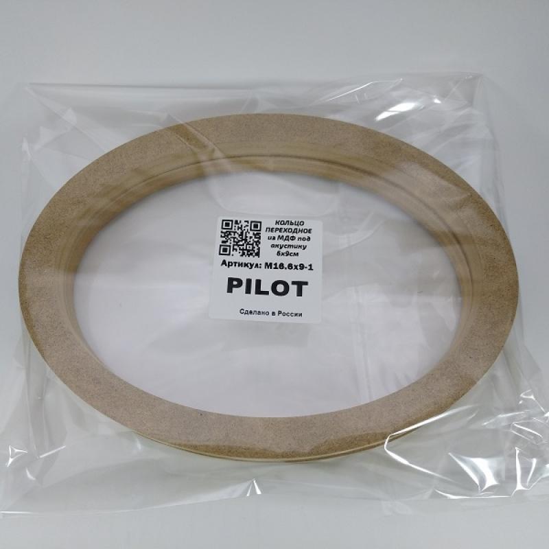 PILOT М16.6x9-1, кольцо переходное 6x9, МДФ 16 мм, цена за пару