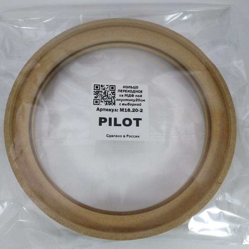 PILOT М16.20-2, кольцо переходное с выборкой 20 см, МДФ 16 мм, цена за пару