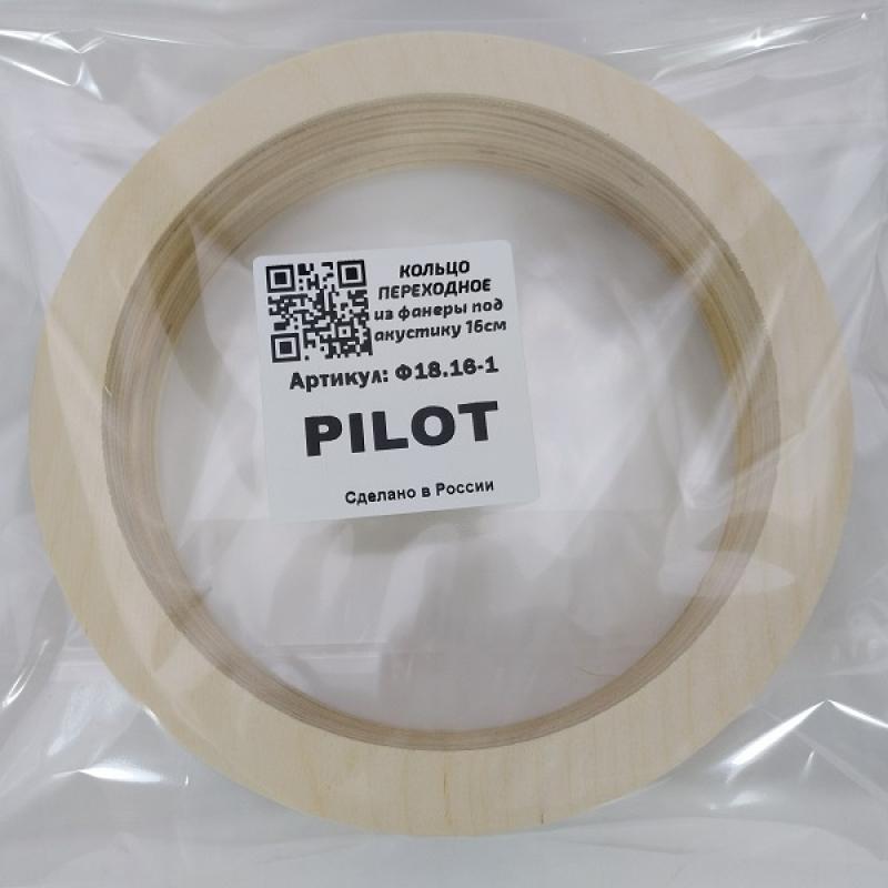 PILOT Ф18.16-1, кольцо переходное 16 см, Фанера 18 мм, цена за пару