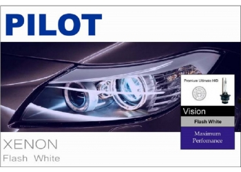 Комплект ксенона PILOT  H3 5000K ( Для автомобилей европейского производства)(тонкие блоки)