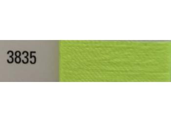Нитки Gutermann Tera ( Гутерманн Тера ) 20 цвет 3835, намотка 600м, Сделано в Германии