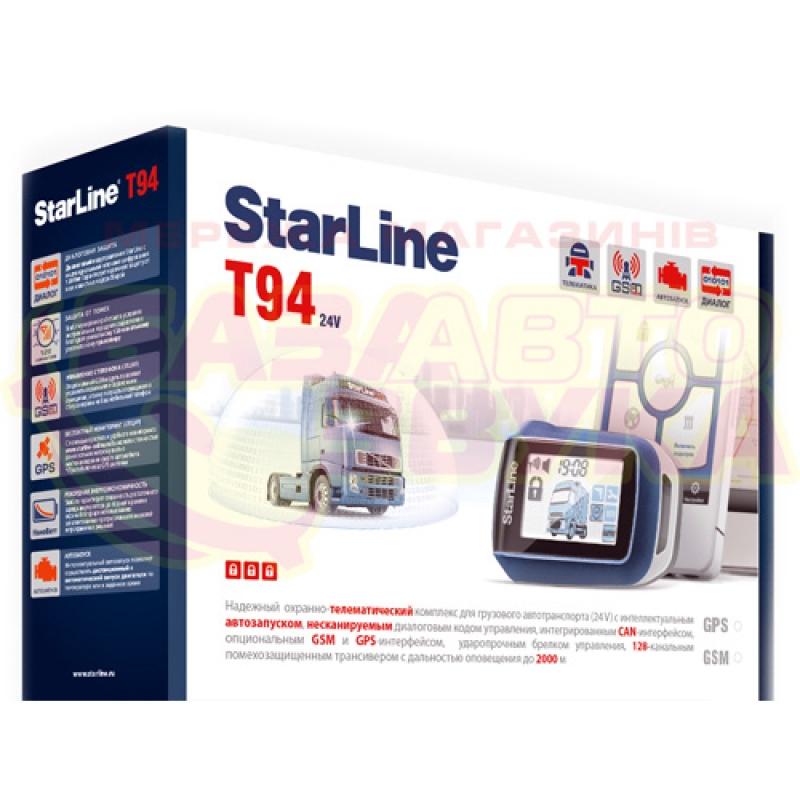 StarLine Т94 24В