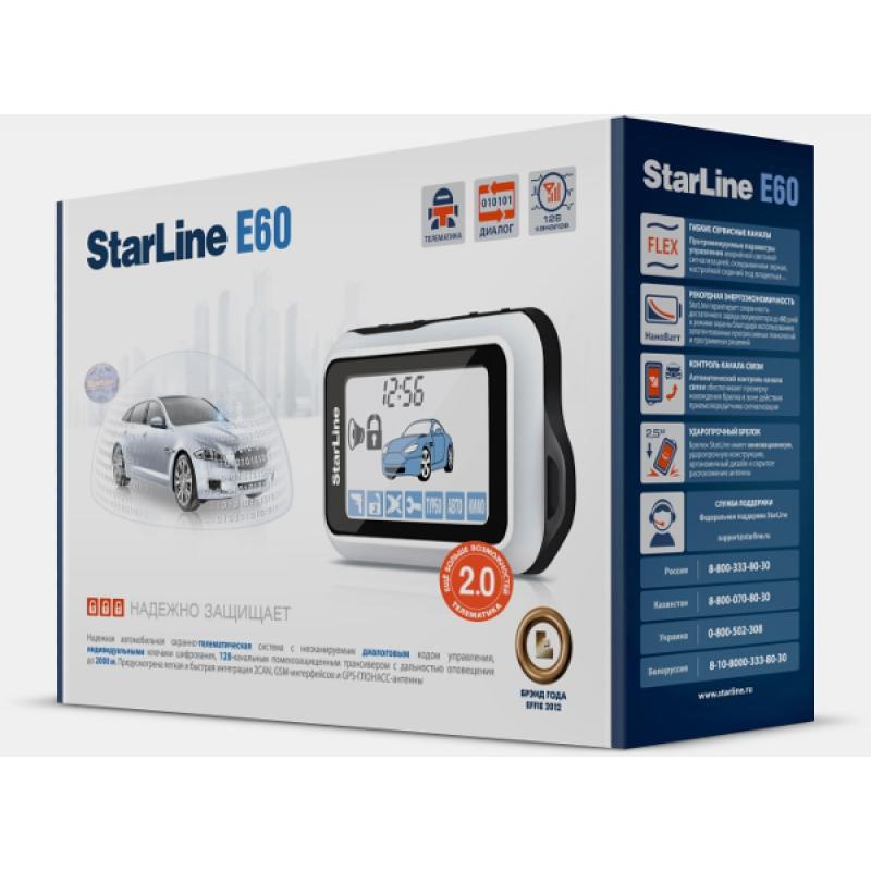 StarLine Е60