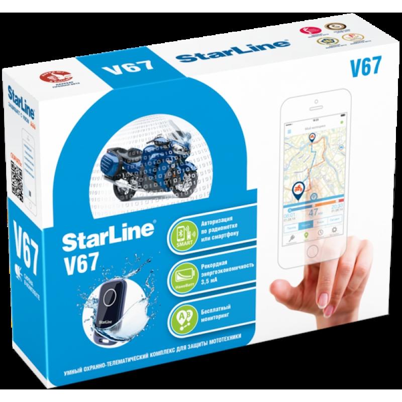 StarLine Moto V67 (иммобилайзер + маяк М17)