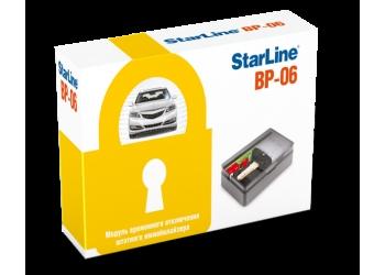 Модуль обхода штатного иммобиллайзера StarLine BP-06 (цифровой)
