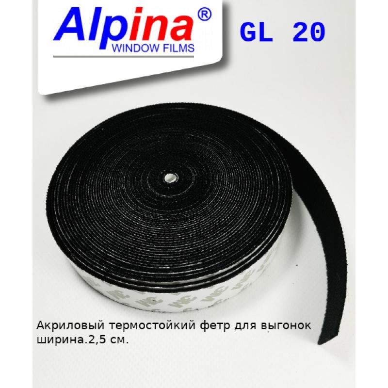 GL 20 Фетр для выгонок шир.2,5 см (черный)