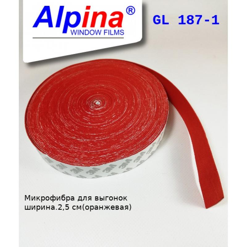 GL 187-1 Микрофибра для выгонок шир.2,5 см (оранжевая)