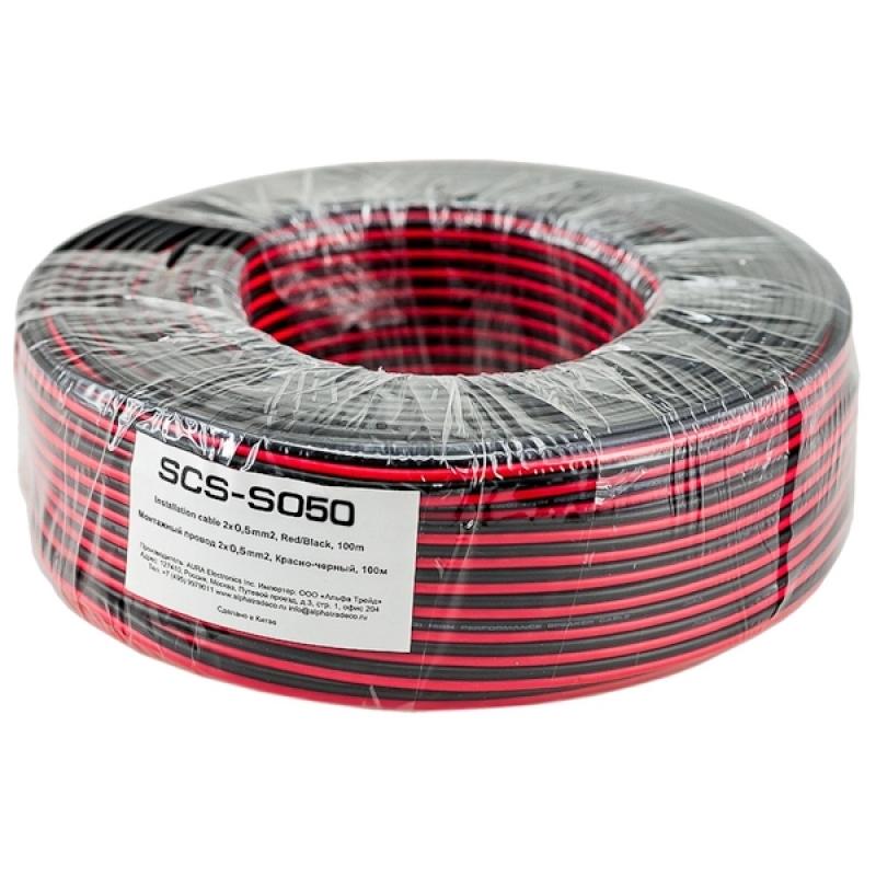 AURA SCS-050, кабель монтажный, катушка 100 метров (цена за 1 метр)