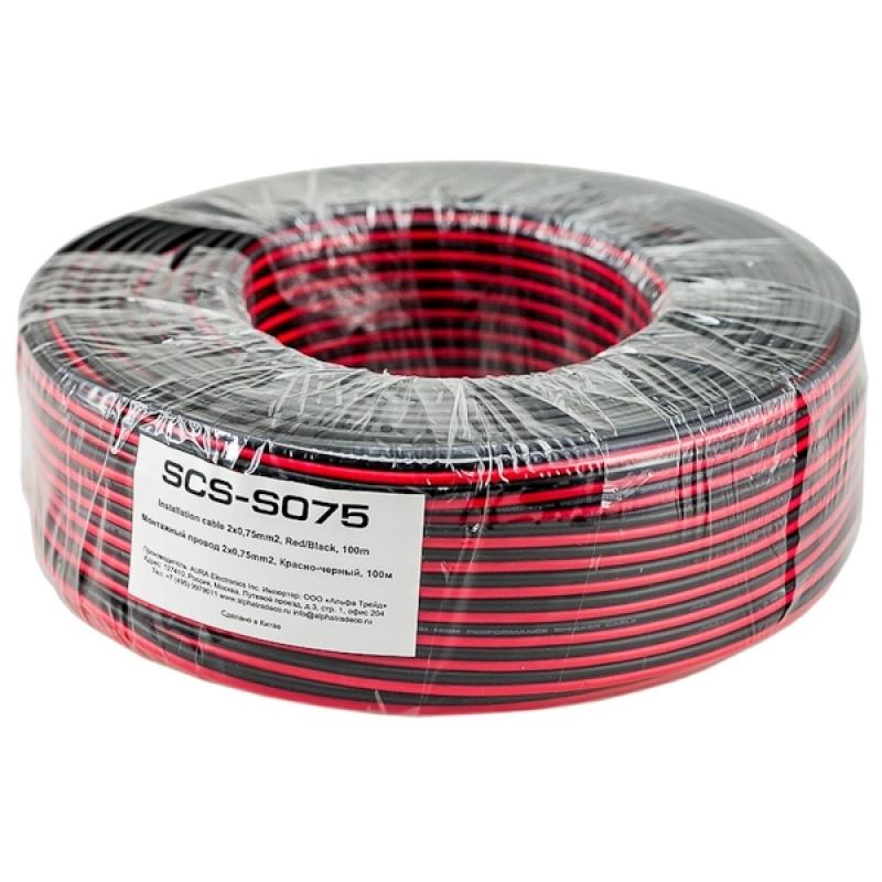 AURA SCS-S075 , кабель монтажный, катушка 100 метров(цена за 1 метр)