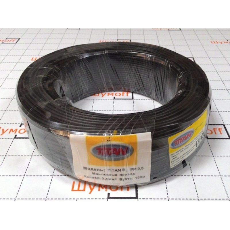 TITAN PM-0.5 черный, провод монтажный, катушка 100 метров (цена за 1 метр)