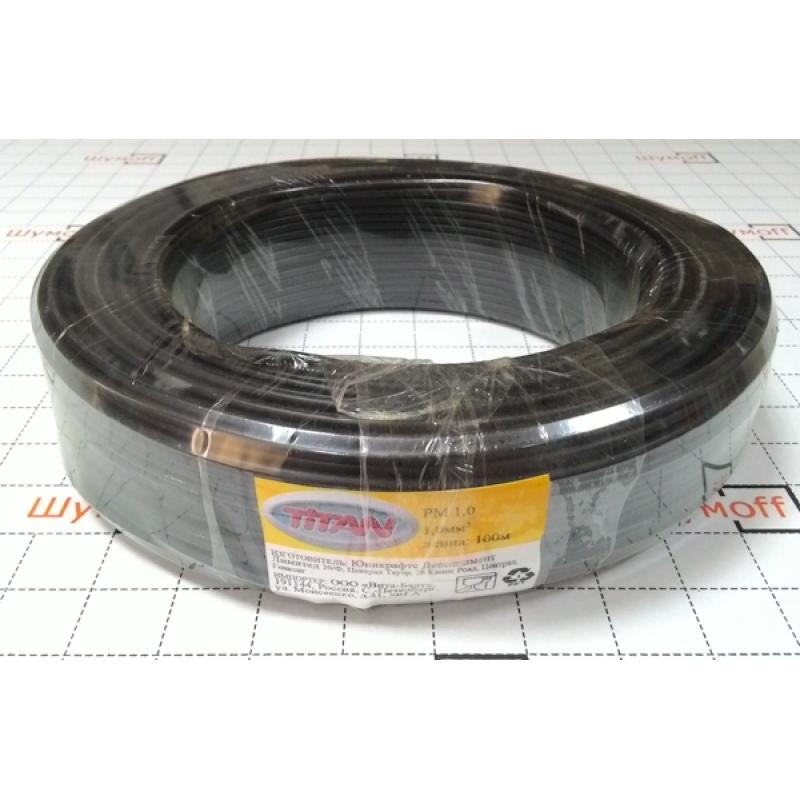 TITAN PM-1.0 черный, провод монтажный, катушка 100 метров (цена за 1 метр)