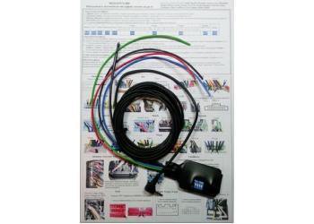 Zexma ( Зексма ) MFD207UN-DIP запрограмированный универсальный адаптер (интерфейс) кнопок на руле