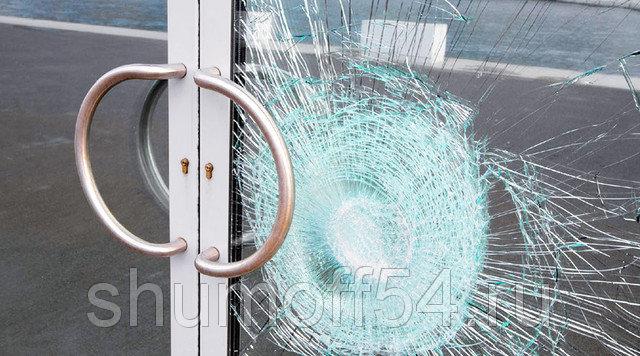 Как выбрать пленку для бронирования окон и витрин?